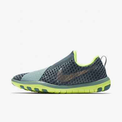 Nike Free Connect Hasta/Volt/Cannon/Metallic Silver Womens Training Shoes